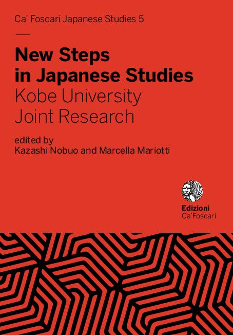 PDF) Engaged foreign language pedagogy: Translating Hadashi