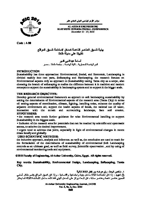 مصر Research Papers Academia Edu