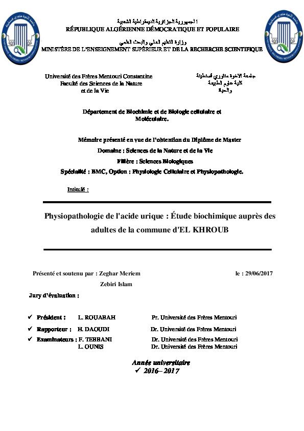 2dc3b0e0b65a Physiopathologie de l acide urique   Étude biochimique auprès des ...