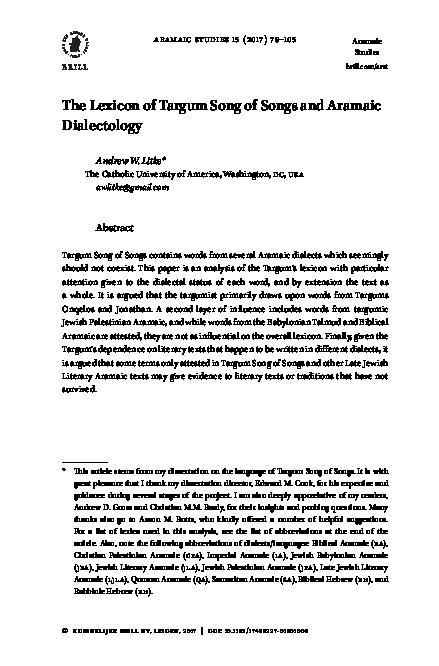 Jastrow Dictionary Pdf