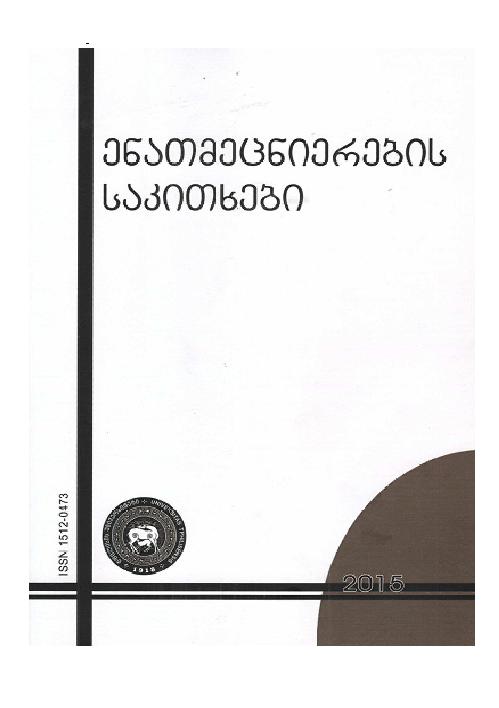 Asetian Bible Pdf
