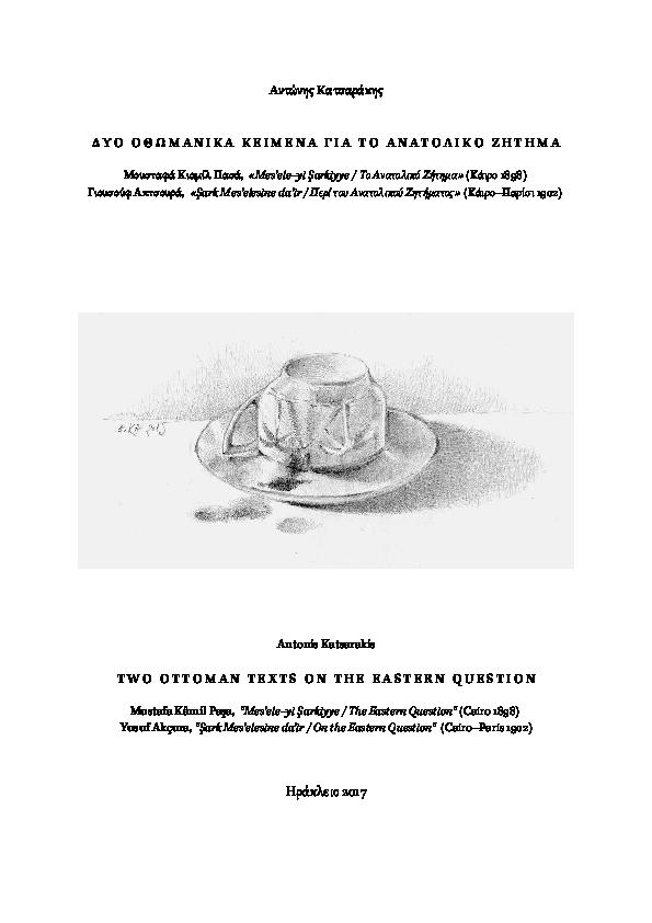 μαύρο νεαρό pron Πόσο μεγάλο ήταν το πέος του Τζον Χολμς
