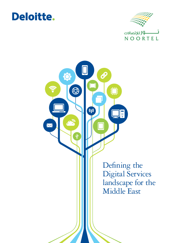 PDF) Defining the Digital Services landscape for the Middle