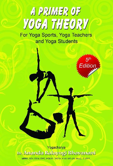 Pdf A Primer Of Yoga Theory Ananda B Bhavanani Academia Edu