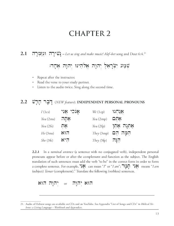 PDF) Biblical Hebrew: A Living Language - CHAPTER 2 (sample