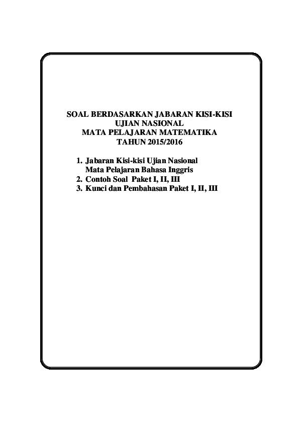 Terbaru 30+ Gambar Jaring Jaring Balok Tanpa Tutup ...