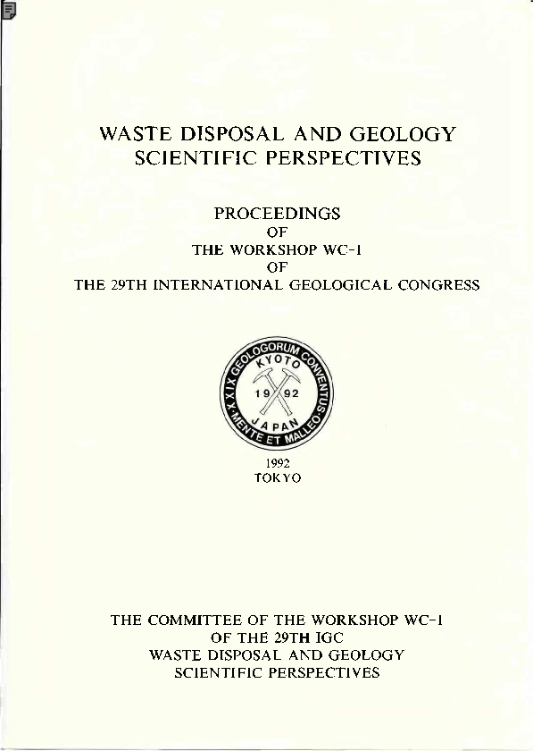 Pdf Waste Disposal And Geology Scientific Perspectives Hitoshi Koide Academia Edu
