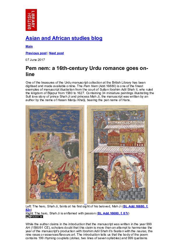 PDF) Pem Nem: a 16th-century Urdu romance goes on- line