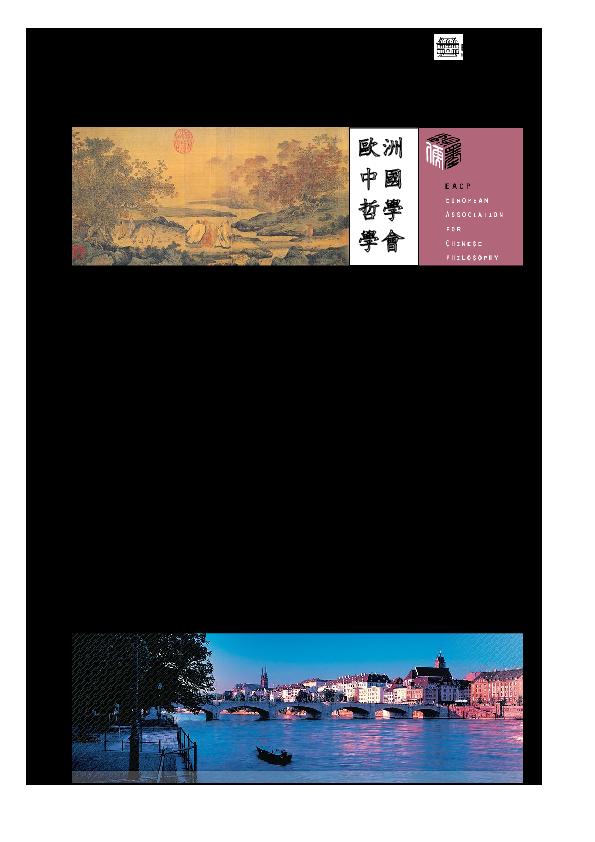 """PDF) Fabian HEUBEL (Academia Sinica, Taiwan), """"Zhuangzi"""
