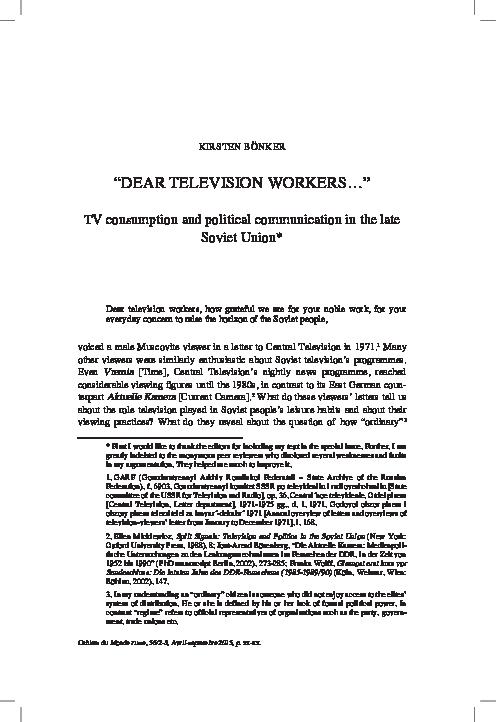 Cmr 1957 Pdf