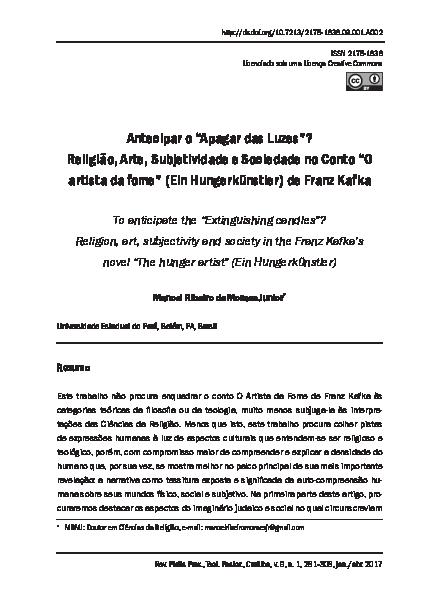 Globalization essay culture