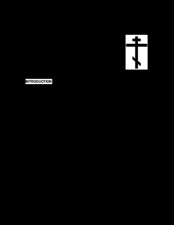 PDF) Multifaith Orthodox Statement FINAL.pdf | Barry L Neufeld and ...