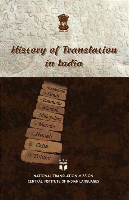 PDF) History of Translation in India - e-Copy pdf | Tariq