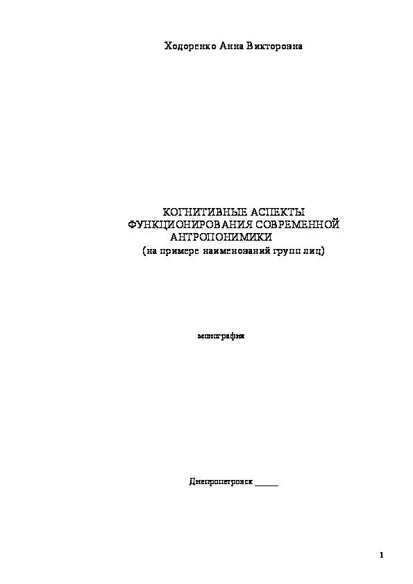 Вида Ерман В Прозрачной Ночнушке – Маскарад (1970)