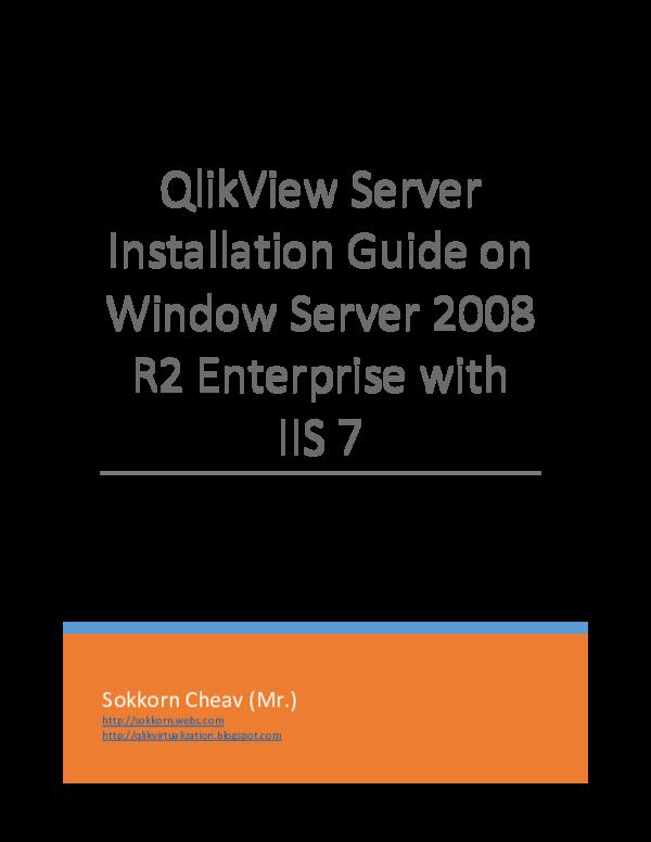 PDF) QlikView Server Installation Guide on Window Server 2008 R2