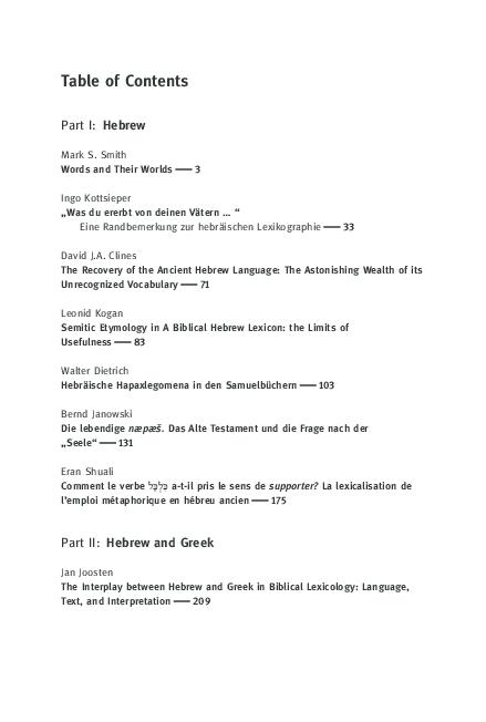 PDF) Biblical Lexicology: Hebrew and Greek  Semantics