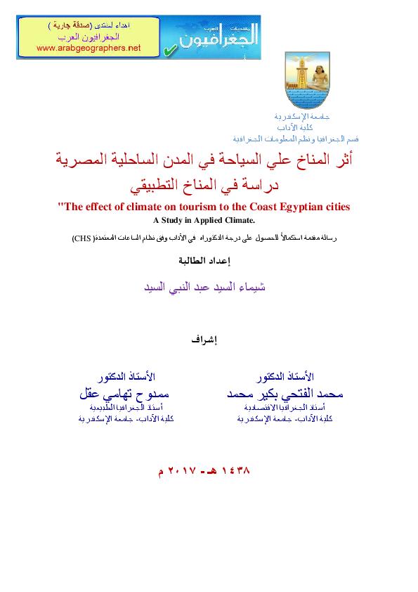 a6c40b718 PDF)