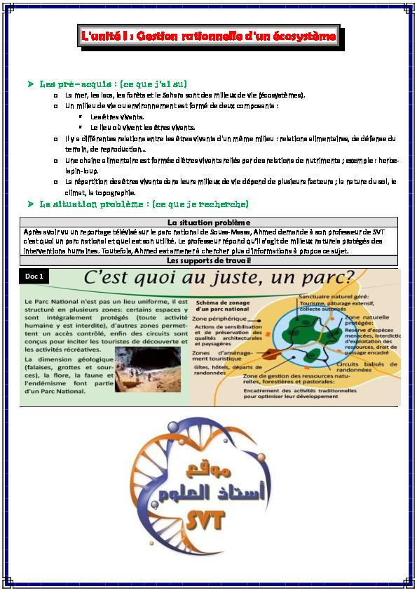 Lunité I Gestion Rationnelle Dun écosystème Hoda Hassani