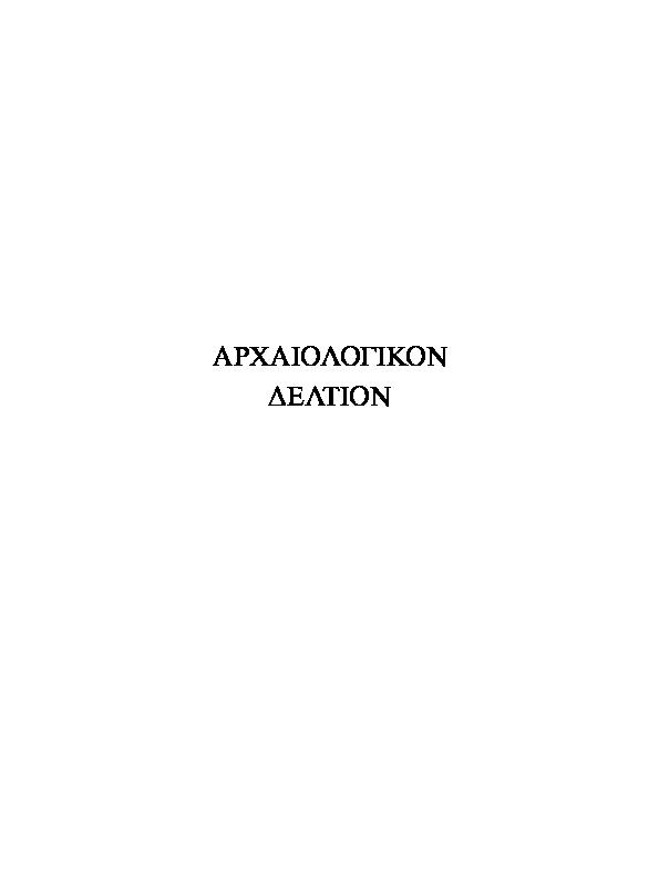 ταχύτητα που χρονολογείται χέρια Lyttelton