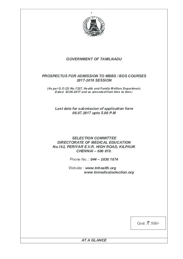 PDF) Tamilnadu prospectus | Bala Murugan - Academia edu