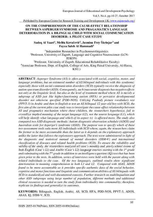 V english dsm pdf