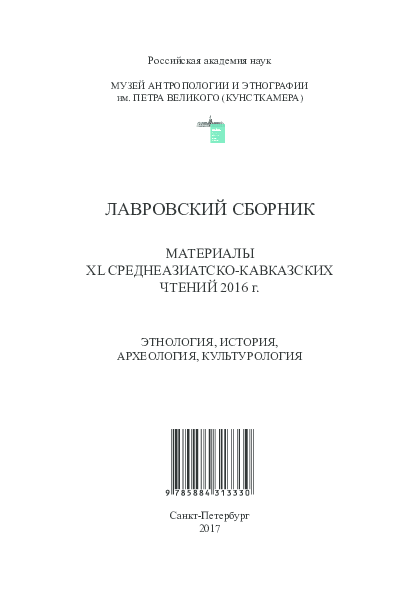 book proceedings of the international conference integral geometry