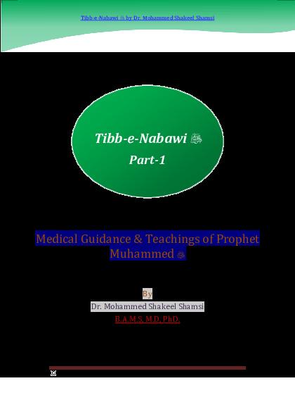 PDF) Medical Guidance & Teachings of Prophet Muhammed  Tibb-e