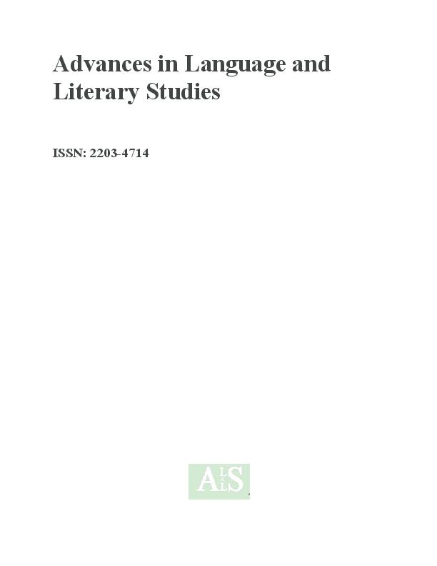 PDF) ALLS, Vol 8, No 5 (2017) | Advances in Language and