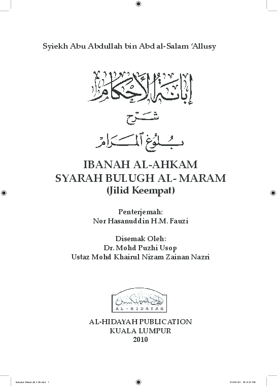 PDF) Syiekh Abu Abdullah bin Abd al-Salam 'Allusy | Syamsul