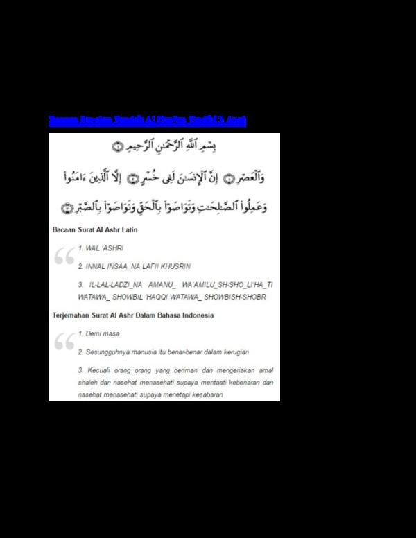 Doc Surat Pendek Arab Dan Latinnya Dian Dkozi Academiaedu