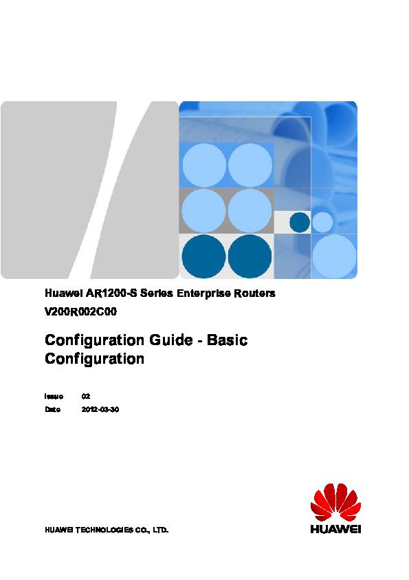 PDF) Huawei AR1200-S Series Enterprise Routers Configuration