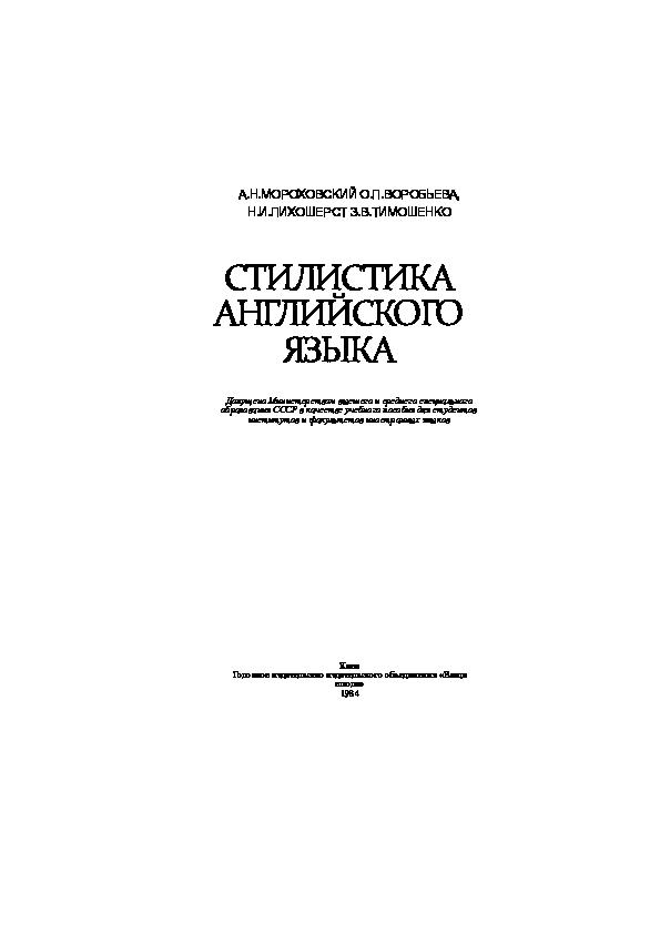 лифт фриз слим икс стронг способ применения эис могут быть классифицированы как