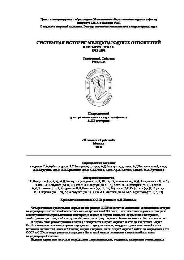 Описание и правила выращивания всеми любимой груши Дюшес 18