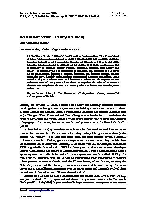 Pdf Reading Docufiction Jia Zhangke S 24 City Jiapeng Lee Academia Edu