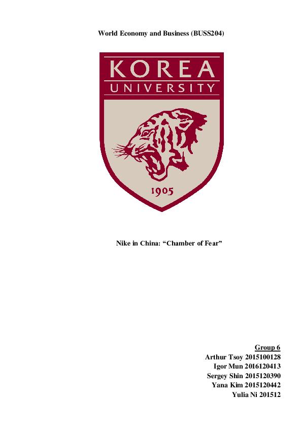 Doc Nike In China Chamber Of Fear Igor Mun Academia Edu
