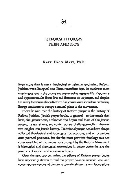 PDF) [Jewish] Reform Liturgy: Then and now | Dalia Marx דליה מרקס