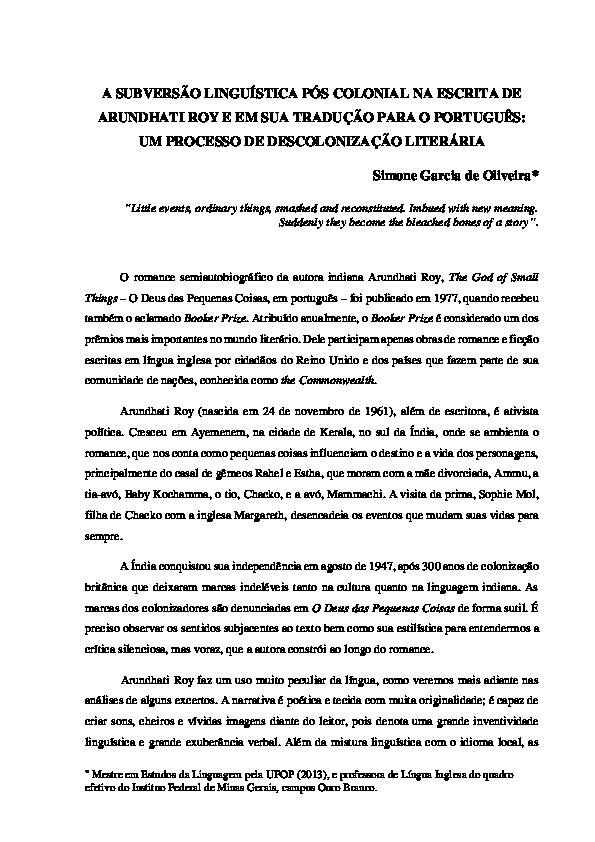 PDF) A subversão linguística pós colonial na escrita de Arundhati Roy e em  sua tradução para o português: um processo de descolonização literária    Simone Garcia de Oliveira - Academia.edu