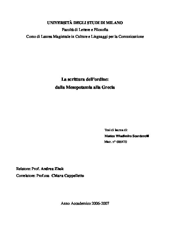 Velocità datazione UQAM