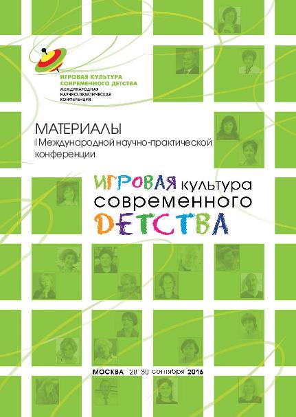 поведенческие факторы яндекс Сиреневая улица (деревня Пучково)