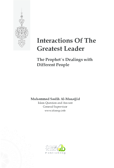 PDF) Interactions Of The Greatest Leader The Prophet´s