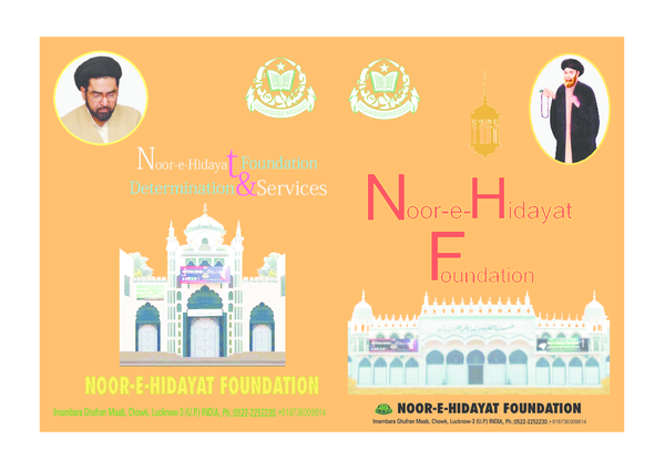 PDF) KHIDMAATO AZAIM NOORE HIDAYAT FOUNDATION LUCKNOW (ENGLISH