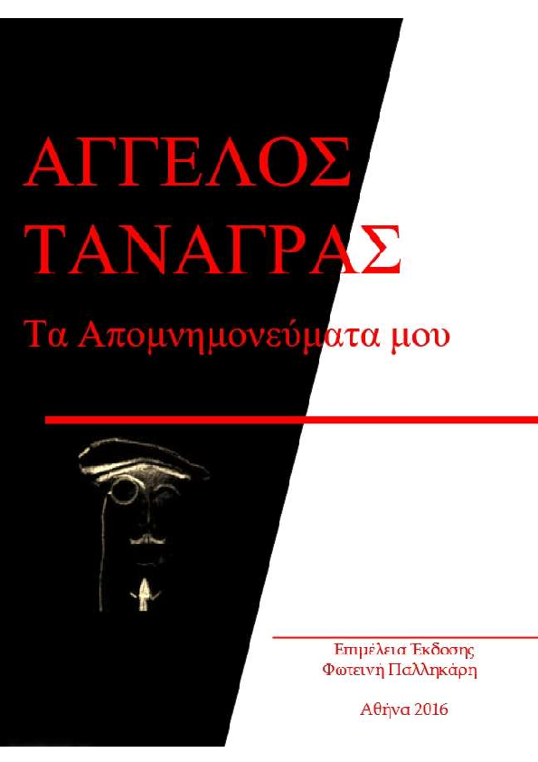 17435db67b98 PDF) Angelos Tanagras-My Memoirs.