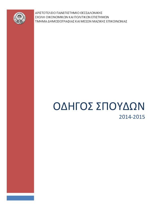 Κύπρος dating ιστοσελίδα