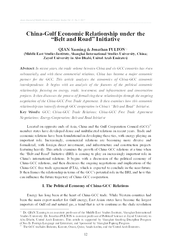 PDF) China-Gulf Economic Relationship Under the Belt and Road