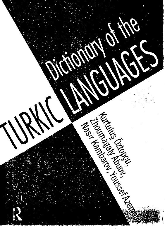 turk uzbek slovar skachat