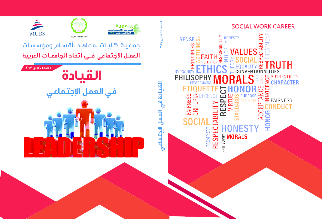caa72600afbc1 PDF) (AR) Monitoring Mechanisms under Humanitarian Circumstances in ...