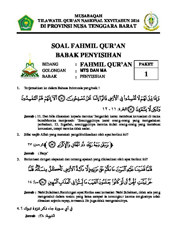 PDF) MUSABAQAH TILAWATIL QUR'AN NASIONAL XXVITAHUN 2016