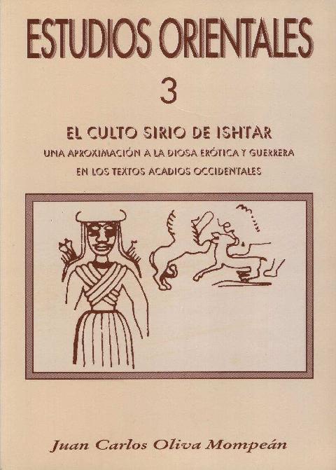 Pdf El Culto Sirio De Ishtar Cepoat Murcia Academiaedu