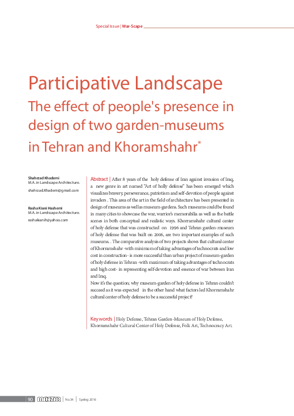 PDF) Participative Landscape The effect of people's presence in