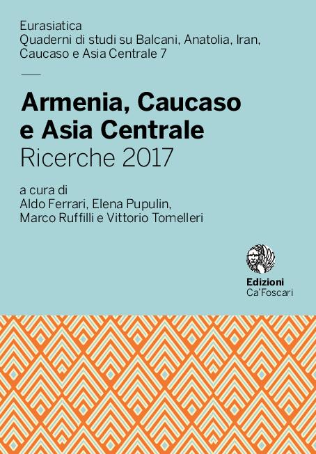 La missione del maestro e il piccolo Marco (Gli emersi narrativa) (Italian Edition)